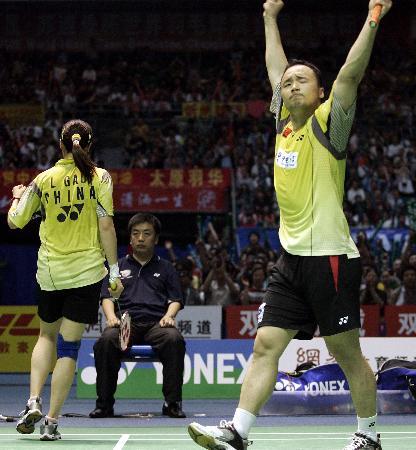 图文-苏迪曼杯决赛中国混双奏凯张军高��庆祝胜利