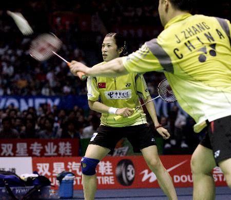 图文-苏迪曼杯决赛中国混双奏凯张军高��珠联璧合