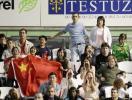 图文-瑞士女排赛中国负意大利五星红旗飘扬赛场
