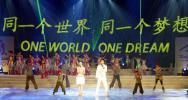 图文-北京2008奥运主题口号揭晓刘璇林志颖搭档