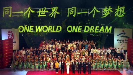 图文-北京2008奥运主题口号揭晓纪念历史难得一刻