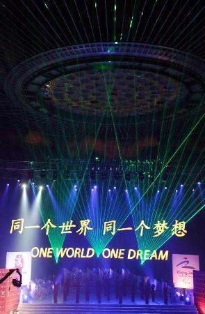 图文-北京2008奥运主题口号揭晓发布现场全景