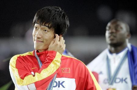 图文-田径世锦赛110米栏刘翔对自己有些不满意