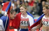 图文-俄罗斯包揽女子1500米前三三位选手非常兴奋