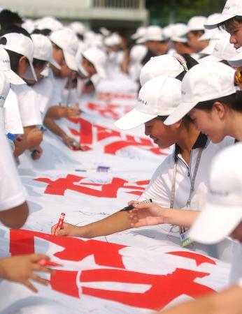 中运会青年志愿者服务队成立 3