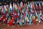 图文-第二十三届大运会隆重闭幕世界友谊大团结