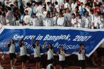 图文-第二十三届大运会隆重闭幕2007曼谷相见