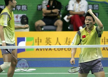 图文-中国羽毛球大师赛鸣金收兵男双冠军决出