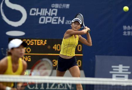 图文-中国网球公开赛落幕郑洁晏紫全身心在比赛
