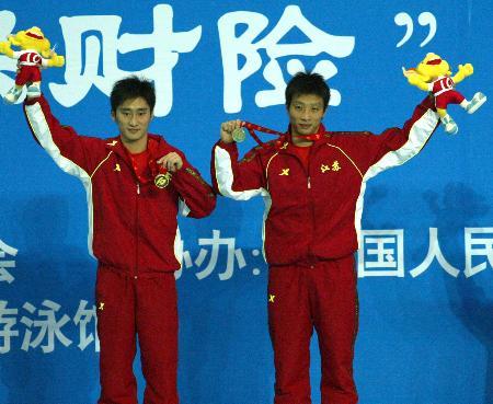 图文-十运会男子双人3米板江苏徐浩陈佳鸣夺冠