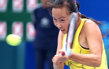 图文-十运会网球团体赛继续激战彭帅意外不敌李婷