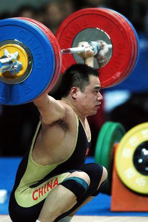 图文-男子举重85公斤级比赛袁爱军圆梦三连冠