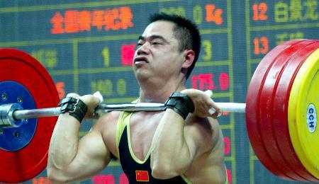 图文-十运男子举重85公斤级比赛袁爱军略显吃力