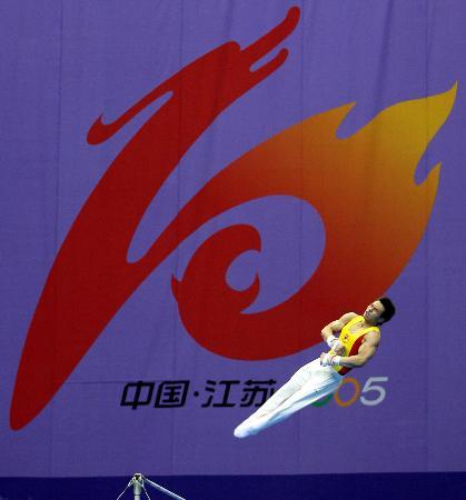 图文-十运会十大关键词江苏刘鼎赫在单杠比赛中