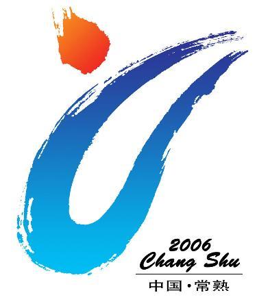 图文-第15届世界跳水赛会徽揭晓300名顶尖选手参赛