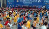 图文-厦门国际马拉松赛鸣枪出发场面盛况空前