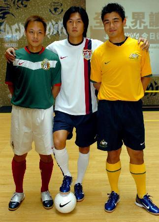 世界杯球队队服亮相香港 各种队服亮相