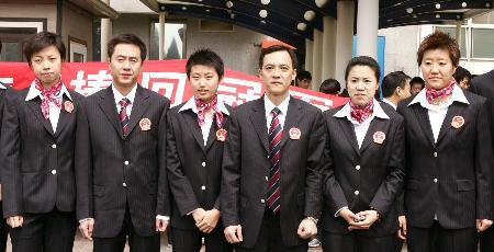 图文-中国乒球队出征世乒赛部分成员出发前合影