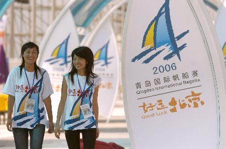 图文-青岛国际帆船赛即将拉开帷幕两位志愿者