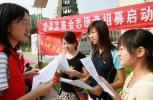 图文-北京奥运志愿者招募正式启动现场咨询信息