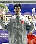 吴汉雄图片