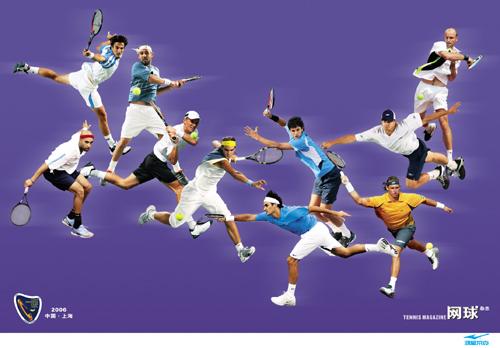 《网球》2006年11月号:大师杯的N条航道(图)