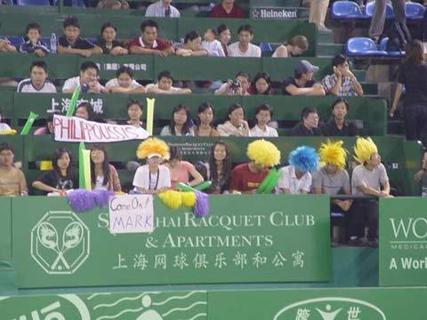 """图文-上海喜力网球公开赛""""花样球迷""""倾情观战"""