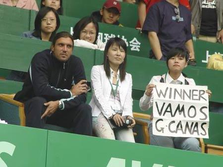 图文-上海喜力赛卡纳斯夺冠球迷支持卡纳斯