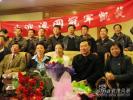 图文-郑洁载誉回国机场受欢迎欢迎英雄人物归来