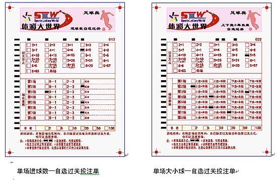 合买彩票足球单场50203开奖了,可我跟单合买的彩票怎么是显示是等待