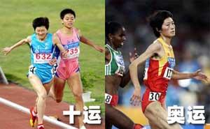 邢慧娜十运奥运瞬间对比组图从欢喜变为失落