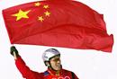 中国队第二金