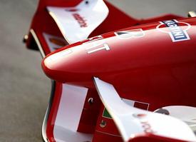 法拉利248F1赛车前翼