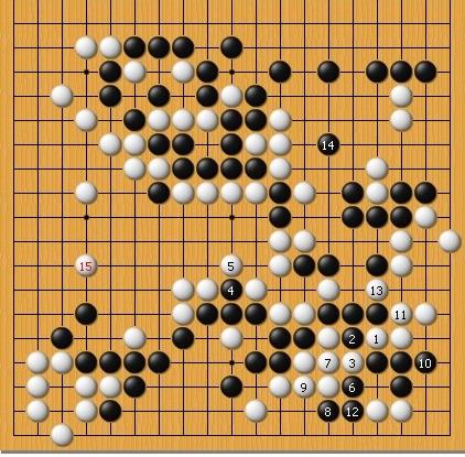 架子鼓乐谱逆战手乐谱-116手恶手,白棋或许是顾及中央薄味,但是被黑棋穿下损失不可估量