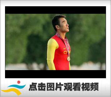 视频-亚运公路自行车男子个人计时赛宋宝庆夺冠