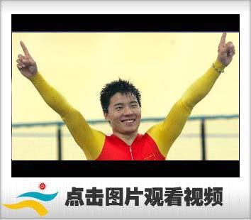 视频-追风人冯永解读金牌并没有跑出最好成绩