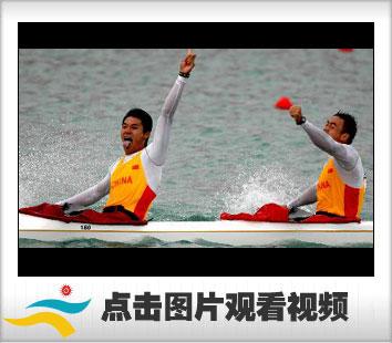 视频-李臻林淼双人皮艇千米称王中途发力实现逆转