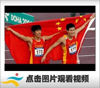 视频专访-刘翔:跑的都很轻松能破纪录就可以了