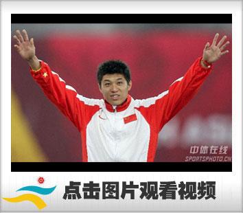 视频专访-多哈亚运会男子三级跳远李延熙夺冠
