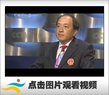 肖天评价中国亚运表现亚洲水平和欧美有差距(视频)
