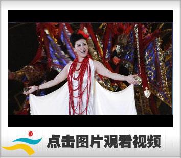 视频-闭幕式回放:《东方神韵》谭晶献唱亚运闭幕式