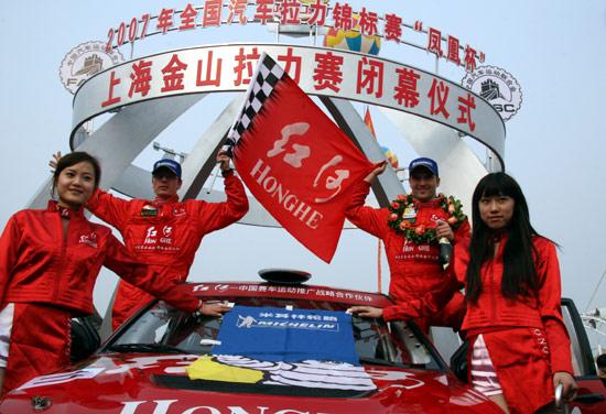 红河车队终夺CRC上海站冠军徐浪本有机会称霸全场