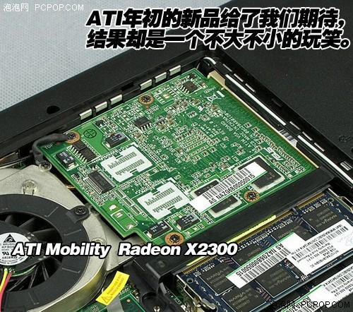 Ati radeon x2300 driver windows 10.