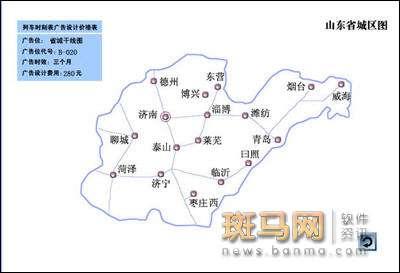 山东铁路地图_山东三横五纵铁路线图