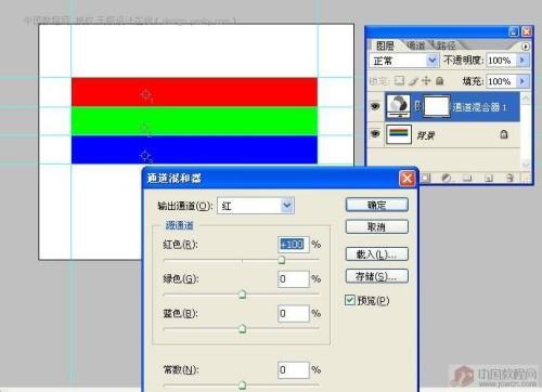 ps通道混合器在哪里_Photoshop通道混合器原理与计算_软件_科技时代_新浪网