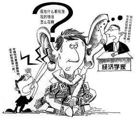 外国男人操中国女人大逼�_最新的解改al!hd#yce_大熊网