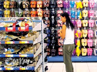 超市貨物擺放效果圖