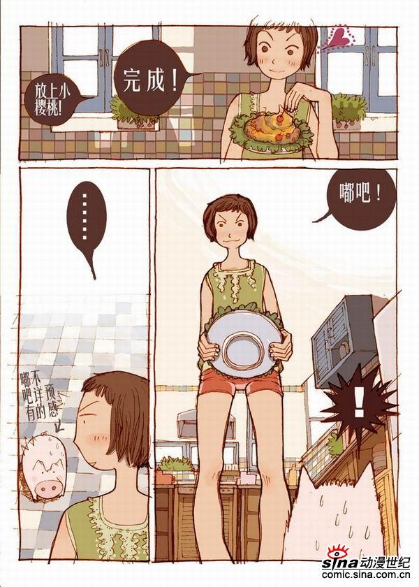 彩色成人动漫福利图_成人彩色漫画【图片 价格 包邮 视频】_淘宝助理