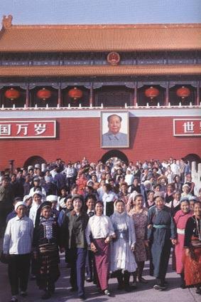 中国妇女代表大会_资料:中国妇女第四次全国代表大会