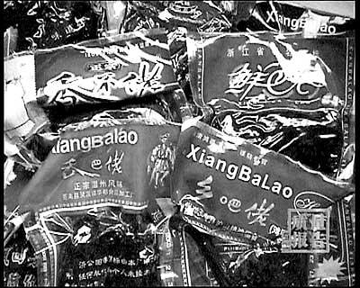 乡巴佬卤鸡蛋_乡巴佬卤鸡腿黑幕曝光 焦糖色素调出黑乡巴佬(组图)